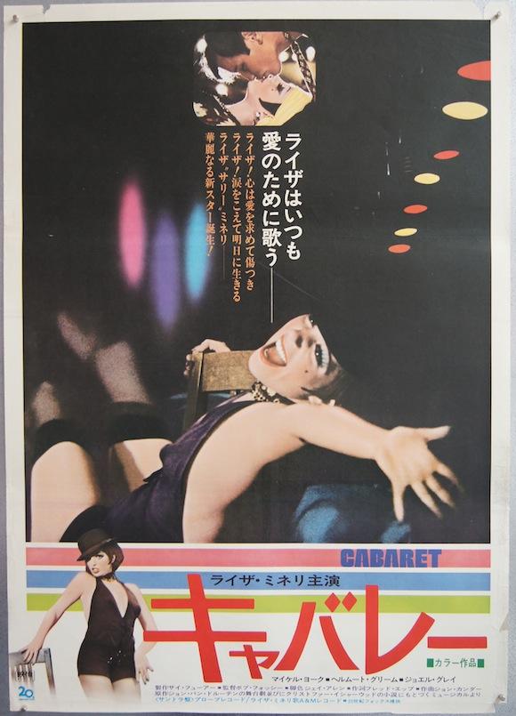 CABARET original movie poster Liza Minnelli 1972