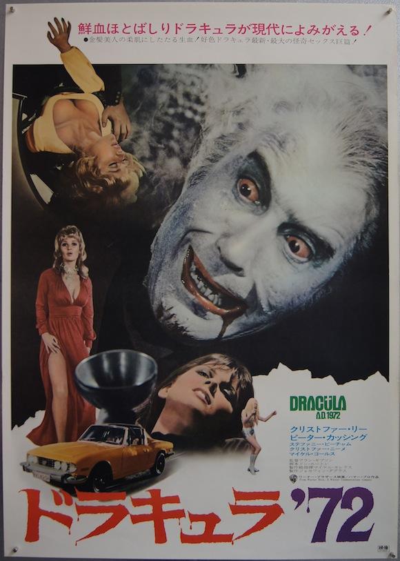 DRACULA A.D. 1972 original movie poster Christopher Lee Hammer horror