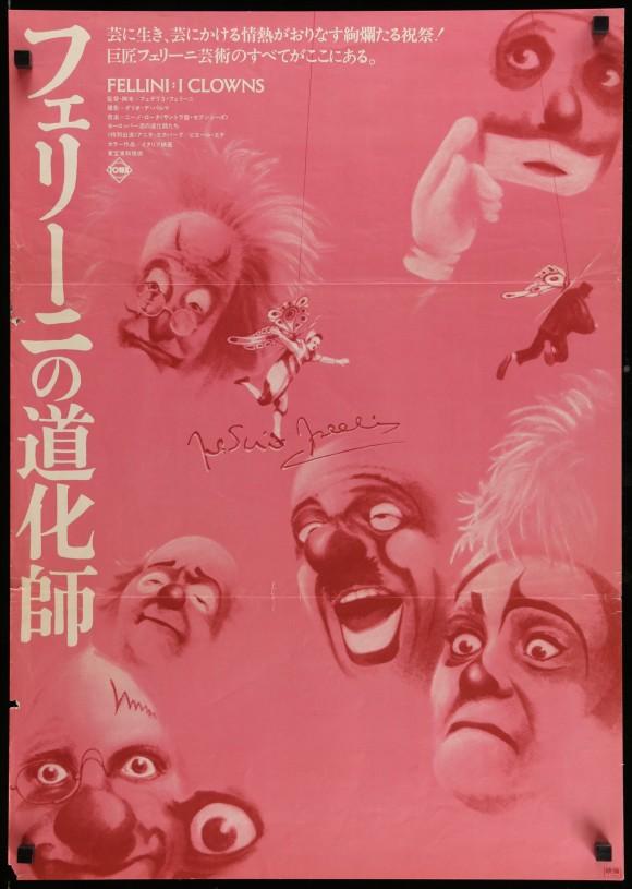 CLOWNS original Japanese poster FEDERICO FELLINI