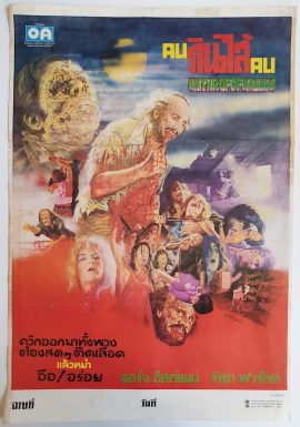ANTHROPOPHAGUS Thai movie poster