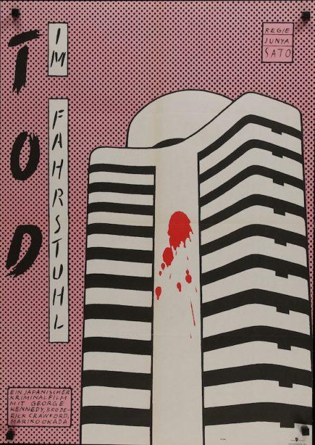 PROOF OF THE MAN aka NINGEN NO SHOMEI 1984 East German poster