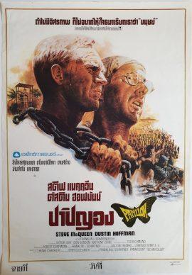 PAPILLON Thai poster