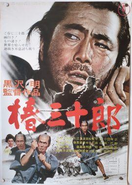 SANJURO Japanese poster