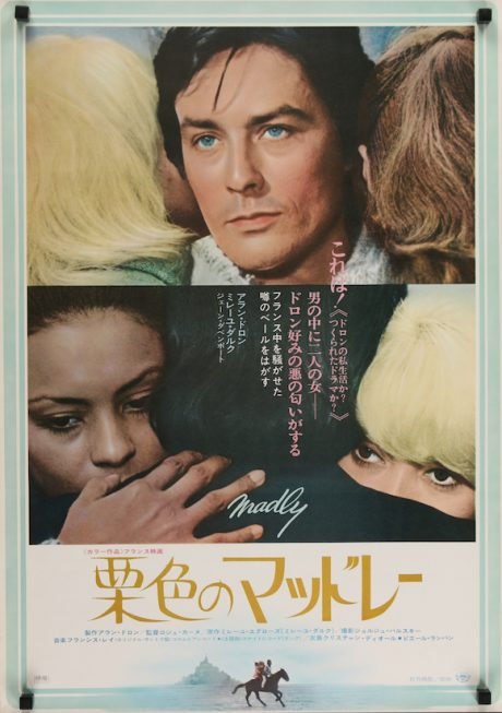 Alain Delon in MADLY Japanese poster MOVIE★INK. AMSTERDAM