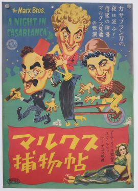 Marx Brothers original poster Japanese MOVIE★INK. AMSTERDAM