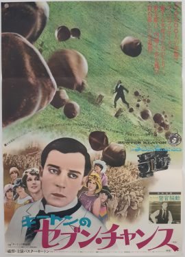 Buster Keaton SEVEN CHANCES poster MOVIE★INK. AMSTERDAM