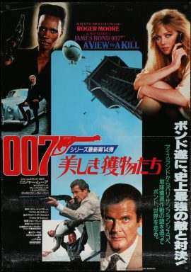 View To A Kill Roger Moore is James Bond Japanese poster MOVIE★INK. AMSTERDAM
