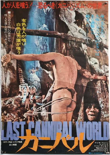 Ultimo Mondo Cannibale Japanese poster MOVIE★INK. AMSTERDAM