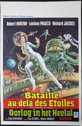 Green Slime Belgian poster MOVIE★INK. AMSTERDAM